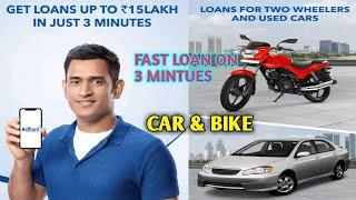 indiabulls dhani instant bike & car loan on your adhar card   instant personal loan   dhani loan app