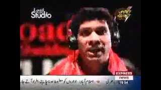 Mere Pakistan Ne Di Bijli Ji Load Shedding Studio