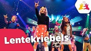 Lentekriebels - Live in Concert 2018 - Kinderen voor Kinderen