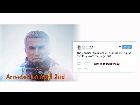 Brian Dooley on the Arrest of Nabeel Rajab