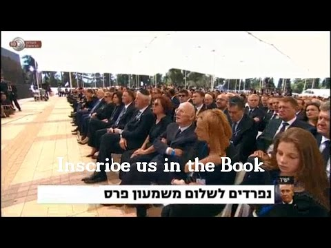 Ancient Hebrew Prayer 'Avinu Malkeinu' | Shimon Peres Funeral Israeli prayer song Jewish song music