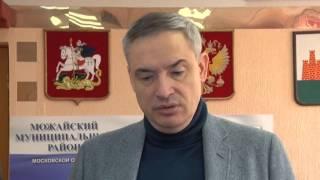 видео муниципальные образования московской области