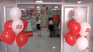 """Компания """"Мир Упаковки"""" открыла новый торговый зал"""