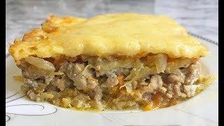 Потрясающая Запеканка из Капусты с Фаршем Просто Вкуснятина / Cabbage Casserole With Minced Meat