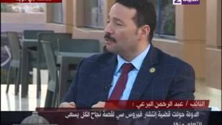 بالفيديو.. عبد الرحمن البرعي: الدولة حولت قضية فيروس سي إلى قصة نجاح