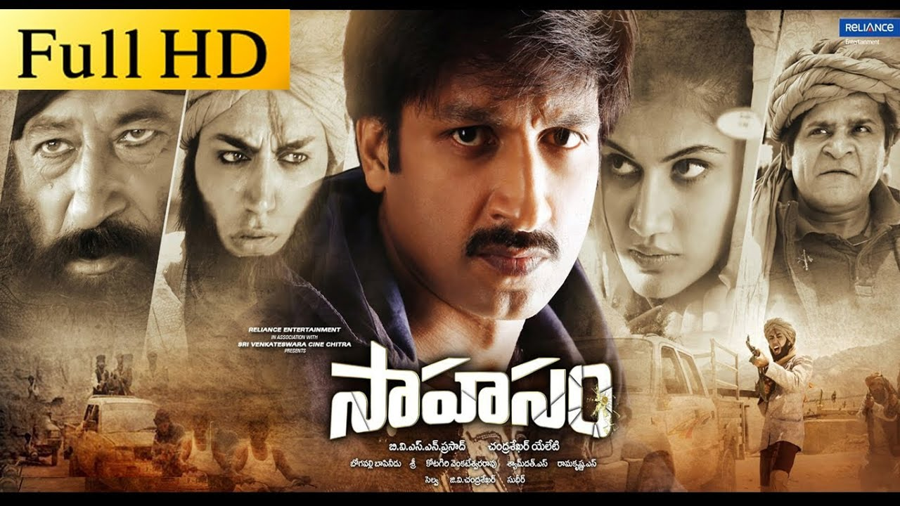 Download Sahasam Full Length Telugu Movie || DVDRip...