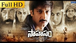 Sahasam Full Length Telugu Movie , DVDRip...