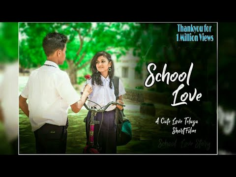 School Love | A Cute Telugu Love Story |...