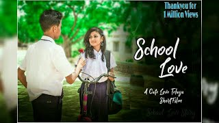 School Love | A Cute Telugu Love Story | Telugu Love Shortfilm