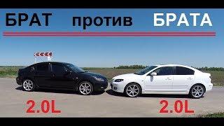 видео Чип тюнинг Mazda