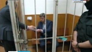 Вести-Хабаровск. В. Чудов освобожден от должности спикера Законодательной Думы Хаб. края