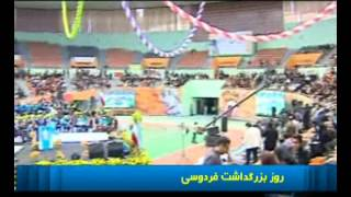 Ferdowsi festival held but Expected Ahmadinejad did not show up !