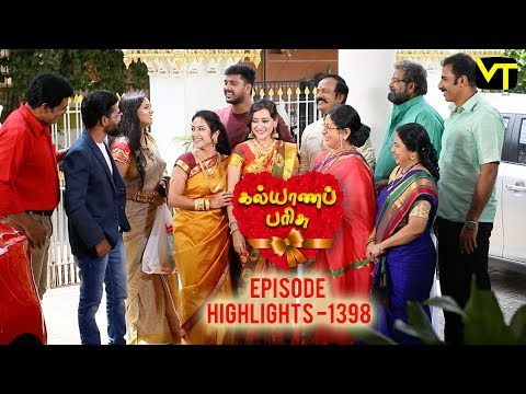 Kalyanaparisu Tamil Serial Episode 1398 Highlights on Vision Time. Let's know the new twist in the life of  Kalyana Parisu ft. Arnav, srithika, SathyaPriya, Vanitha Krishna Chandiran, Androos Jesudas, Metti Oli Shanthi, Issac varkees, Mona Bethra, Karthick Harshitha, Birla Bose, Kavya Varshini in lead roles. Direction by AP Rajenthiran  Stay tuned for more at: http://bit.ly/SubscribeVT  You can also find our shows at: http://bit.ly/YuppTVVisionTime    Like Us on:  https://www.facebook.com/visiontimeindia
