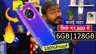 Gionee K30 Pro Launched With 8GB RAM |  Gionee K30 Pro Specs & Price iN INDIA