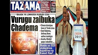 Vurugu Zaibuka Chadema Chanzo Tundu Lissu, Sumaye Afichua Siri Lowassa Kurudi Cc