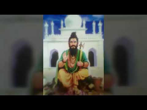 Mouneshwara suprabhatha