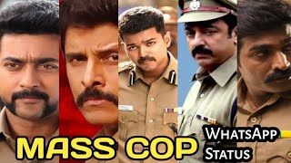🚔Police mashup👮 | Tamil police whatsapp status | SK STUDIOS