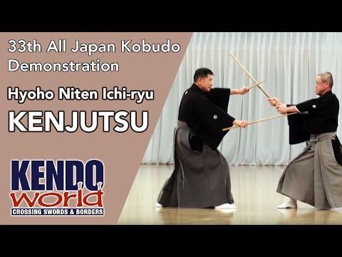 KENJUTSU Hyoho Niten Ichi-ryu - 33th All Japan Kobudo Demonstration (2010)