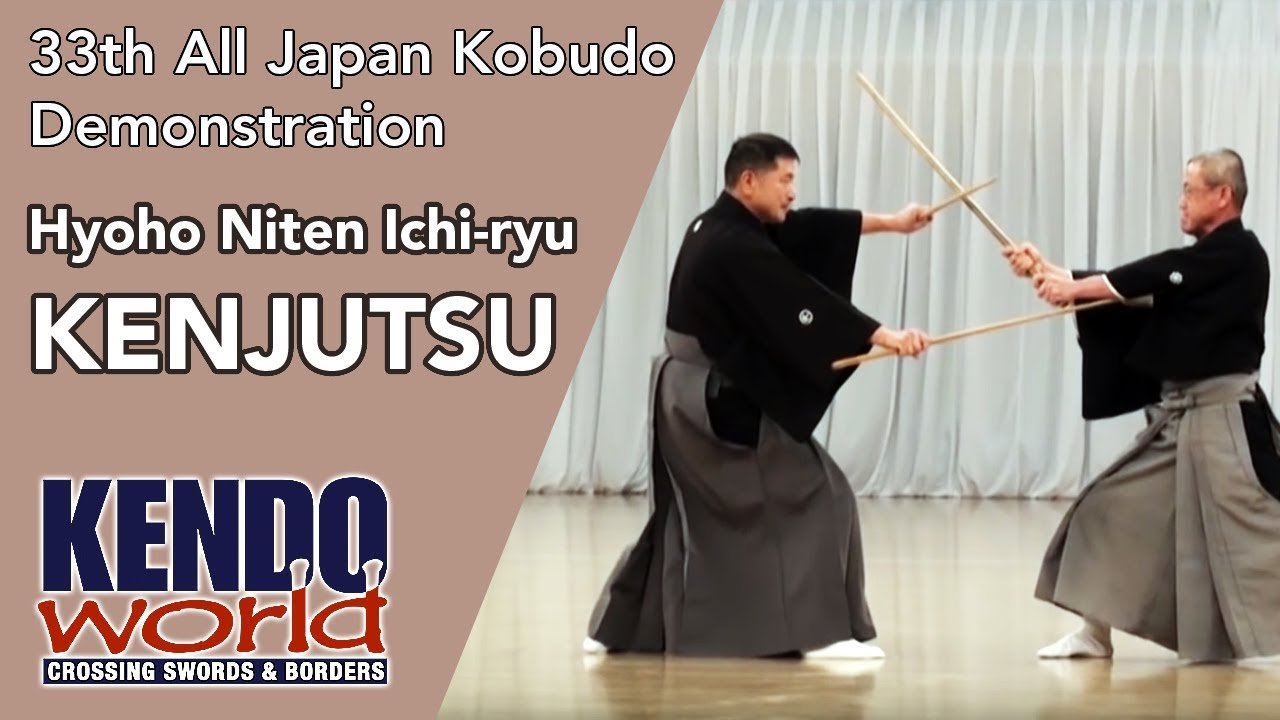 KENJUTSU Hyoho Niten Ichi-ryu - 33th All Japan Kobudo Demonstration (2010)
