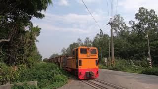 虎尾糖廠小火車鳴笛通過