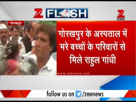 Rahul Gandhi meets families of children who died in Gorakhpur's BRD hospital