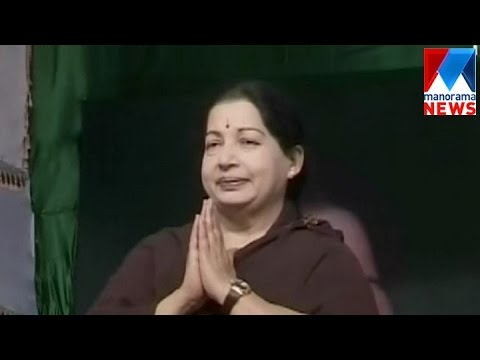 President, PM, Political Leaders And Film Industry Pays Tribute To Jayalalitha  | Manorama News