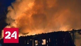 На северо-западе Москвы полыхает крупный пожар - Россия 24