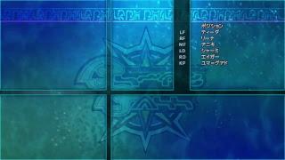 # 20 FINAL FANTASY X HD スフィア集め、種族制覇 レベル上げ!