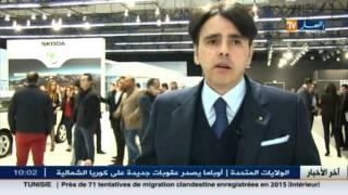 إنطلاق الطبعة 19 لصالون الجزائر للسيارات  و رخص الإستيراد المشكل الأكبر
