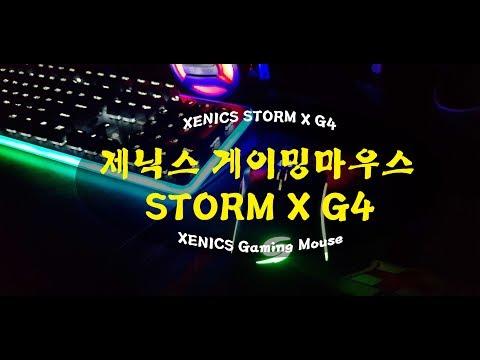 게이밍마우스 제닉스 STORMX G4(Gaming Mouse XENICS STORMX G4/ゲーミングマウス)