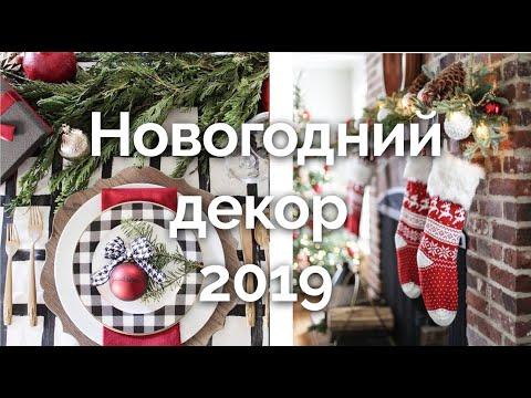 Как украсить кухню на новый год фото