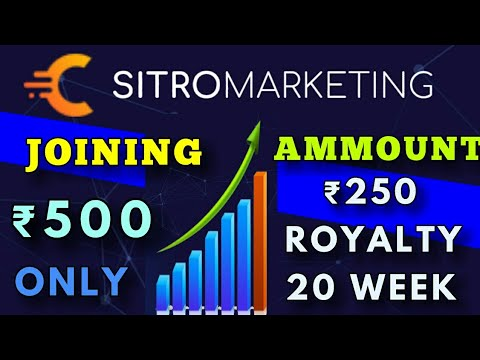 SITRO MARKETING NEW MLM COMPANY