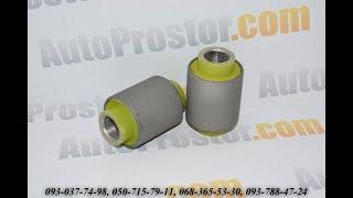 Сайлентблок амортизатора прицепа SCHMITZ | CARGOBULL 1008054 ALK9560 полиуретан