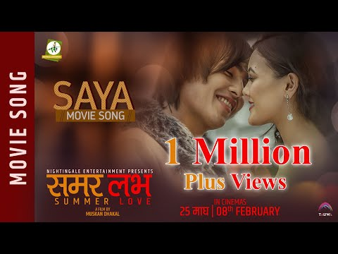 New Nepali Movie Song-2018 | SAYA | SUMMER LOVE | Pushpan Pradhan | Ft. Ashish Piya, Rewati Chhetri thumbnail