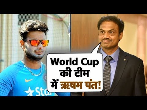 EXCLUSIVE: Rishabh Pant Very Much in World Cup Contention, Says Chief Selector I Sports Tak
