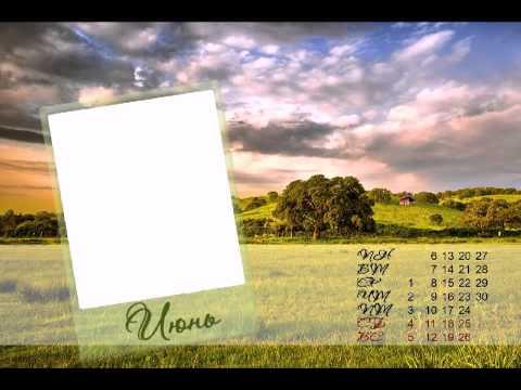 Шаблоны календарей 2011