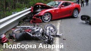 Видеорегистратор авто аварии
