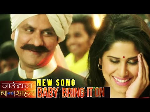 Bring It On Baby | Video Song Out |...