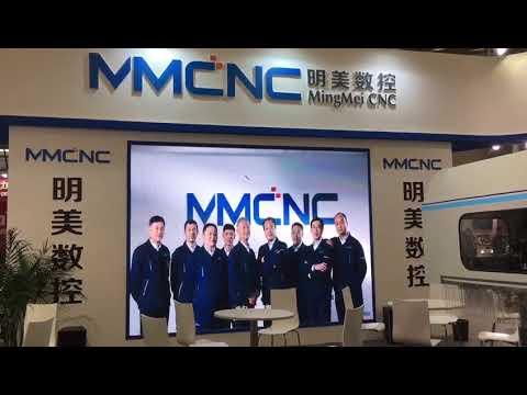 20171109 Shanghai aluminium industry fair