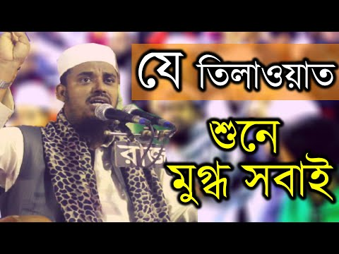 Mufti Shafiullah Best