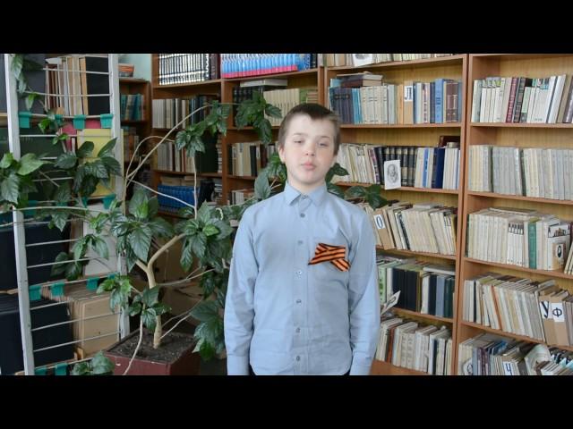 Изображение предпросмотра прочтения – МатвейАкимов читает произведение «Рассказ танкиста» А.Т.Твардовского