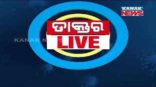 Doctor Live | Covid-19 Question And Answer Session With Dr Deepak Das | 5th May 2021