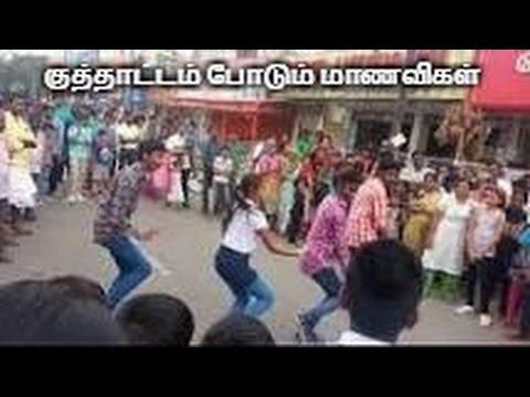 Jallikattu Protest Coimbatore VOC Park Girls Dance