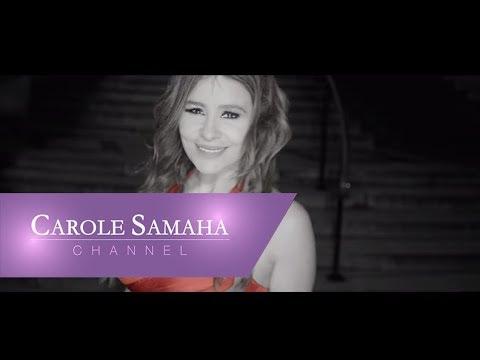 Carole Samaha -  A L'Olympia Paris [Official Ad I]