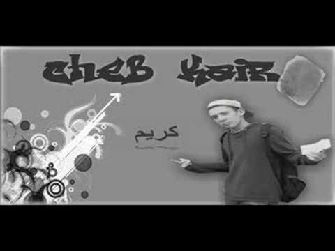 Masta Flow - Cheb Kair