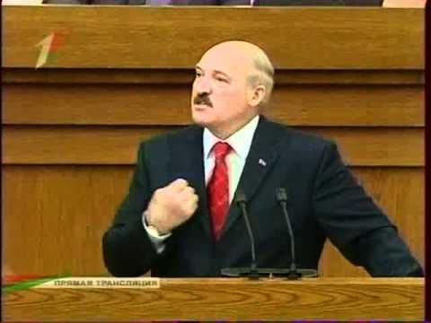 Лукашенко о России