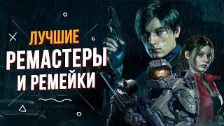 Resident Evil 2 и ещё 8 лучших ремейков игр