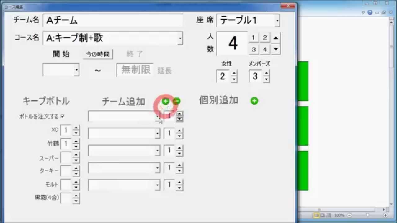 【タイムマネジメント】効果的な時間の使い方!「忙しい」が口グセに/エクセルで作った、コース時間管理システム。…他関連動画