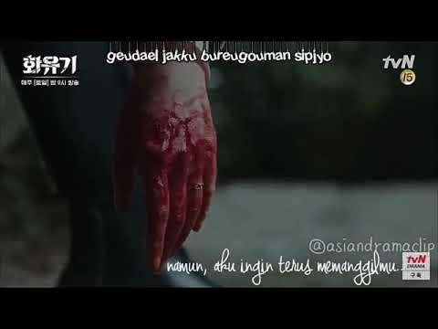 Sad Scene: A Korean Odyysey...  :Sam-jang ♥ Hyungim‼  Bu-ja ♥ Joel-pal Giey