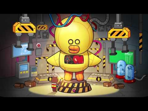 LINE FRIENDS - SECRET OF BROWN